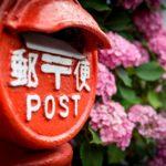郵便窓口とゆうゆう窓口の違い!サービスの内容が全く違う?